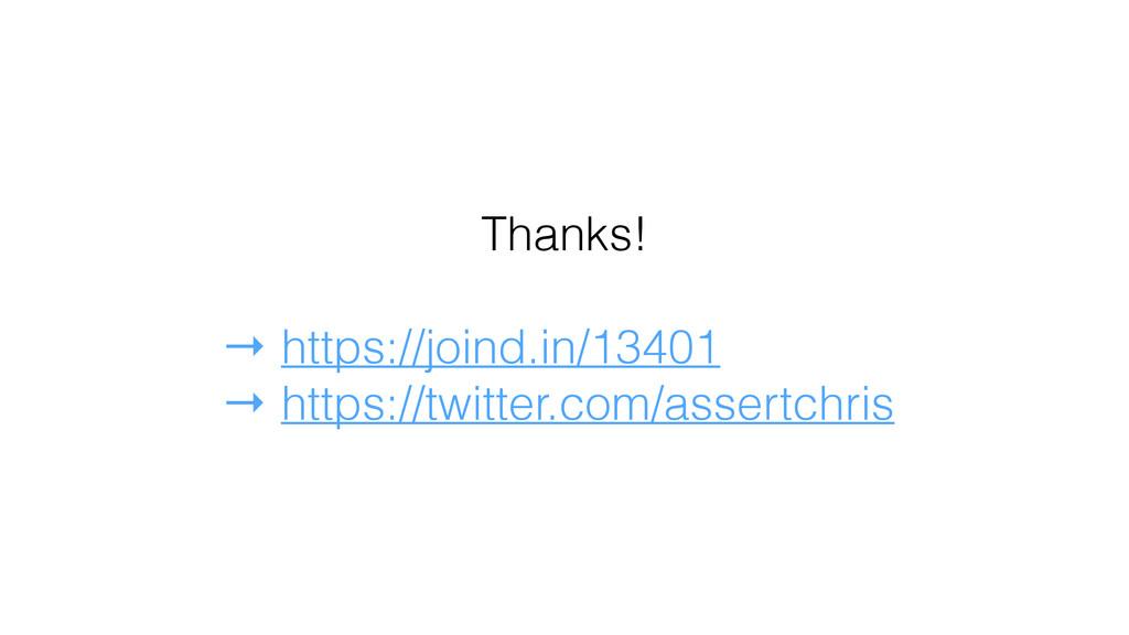 Thanks! → https://joind.in/13401 → https://twit...
