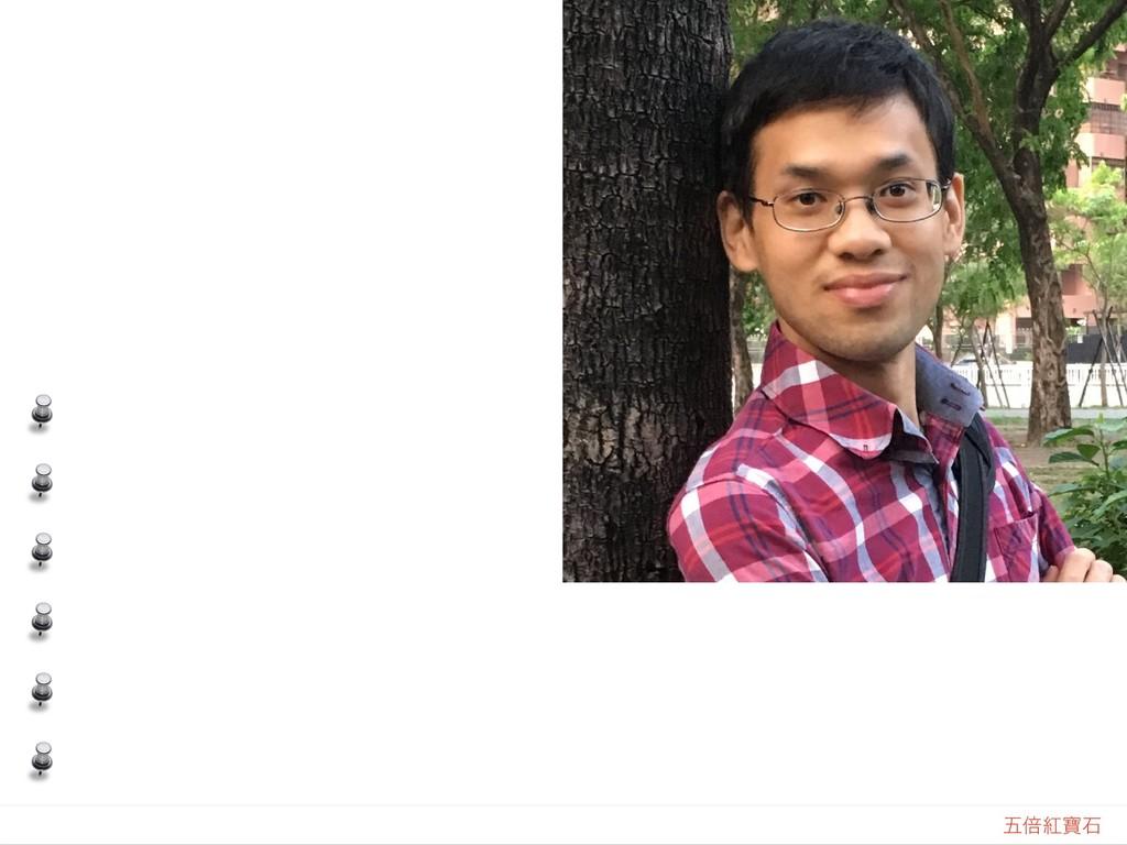 ޒഒߚሞੴ a.k.a Shengyou 興趣太多太雜,什麼都想碰 PHP/Laravel 開...
