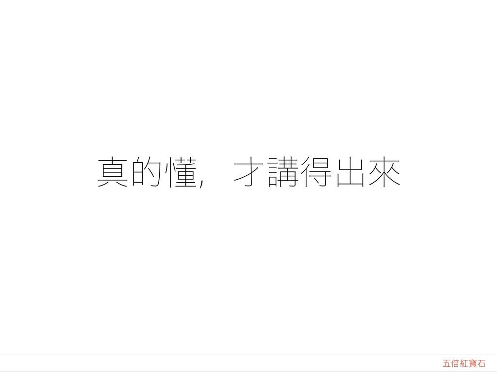 ޒഒߚሞੴ ਅత懂ɼ࠽ߨಘग़ိ