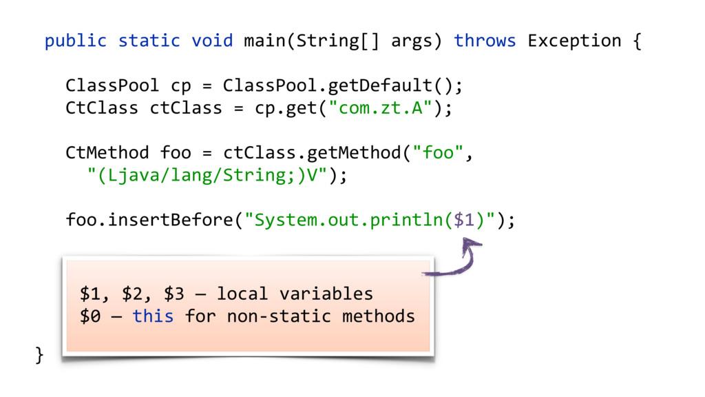 public static void main(String[] args) ...