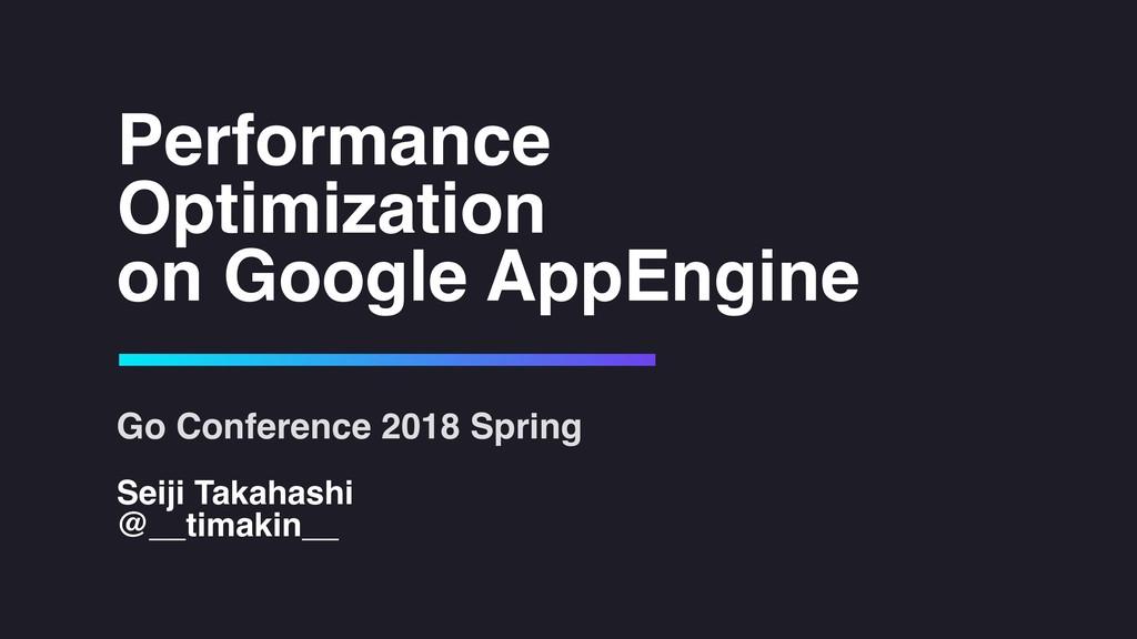 Performance  Optimization  on Google AppEngin...