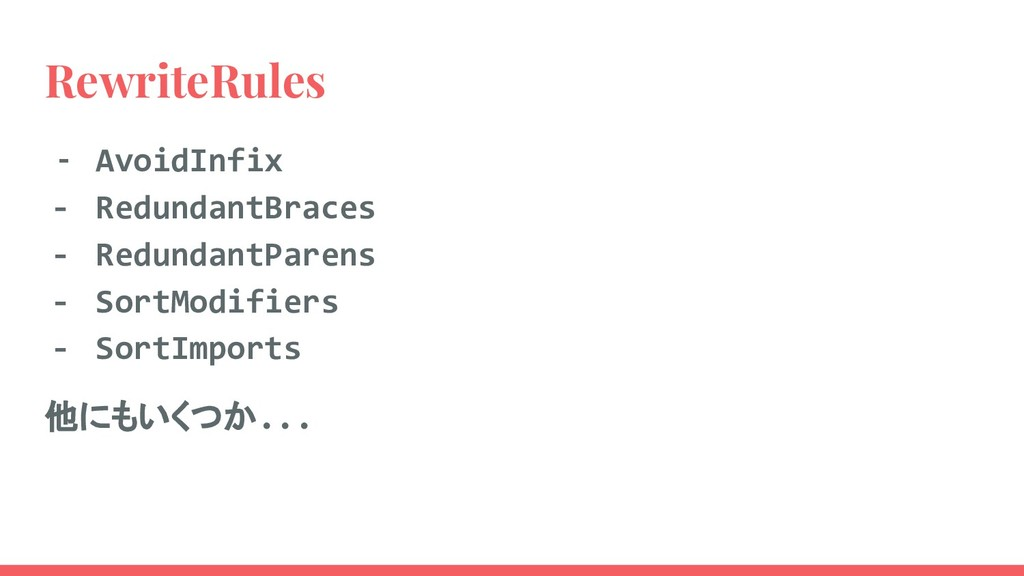 RewriteRules - AvoidInfix - RedundantBraces - R...
