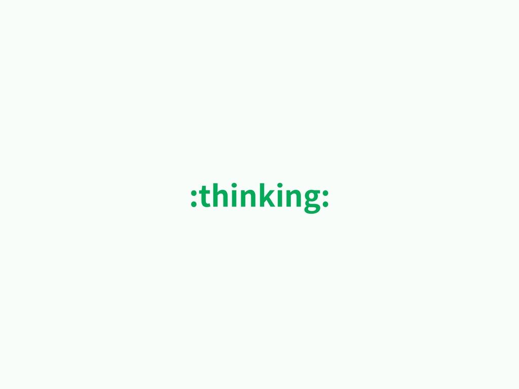 :thinking: