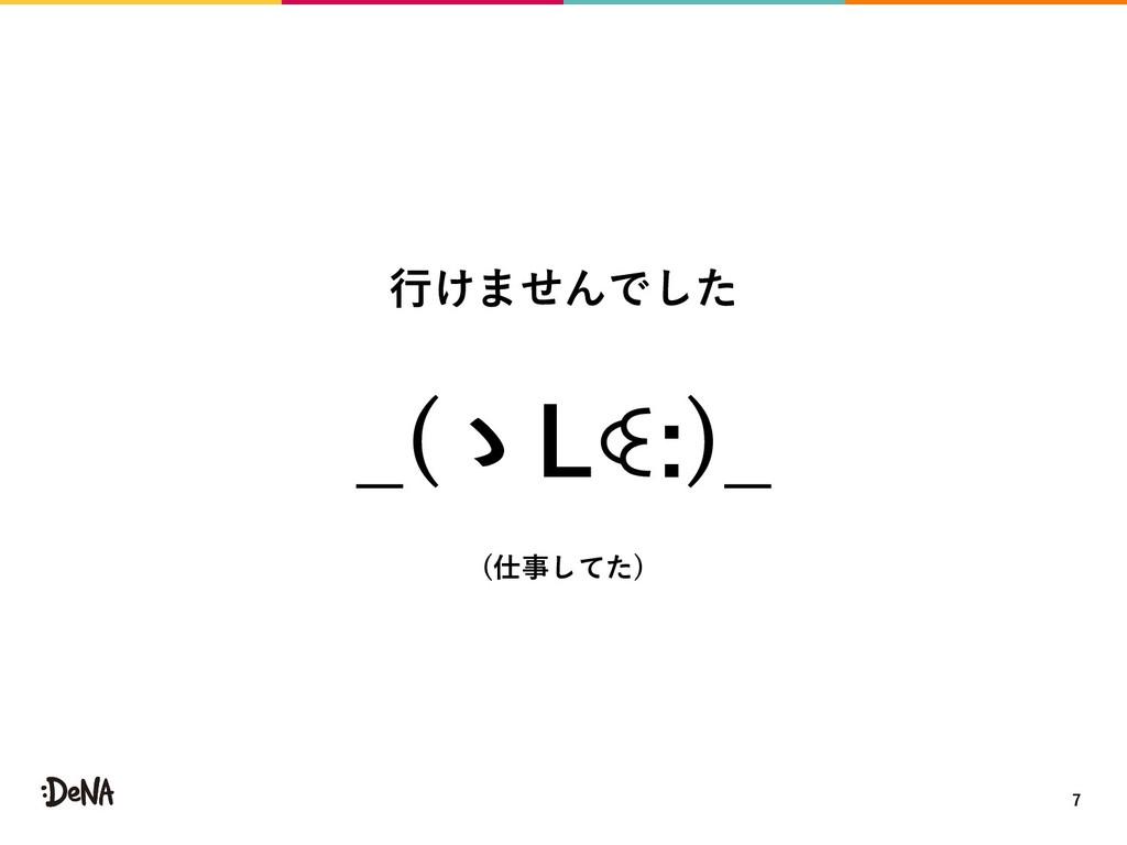 ( )( ꒊ