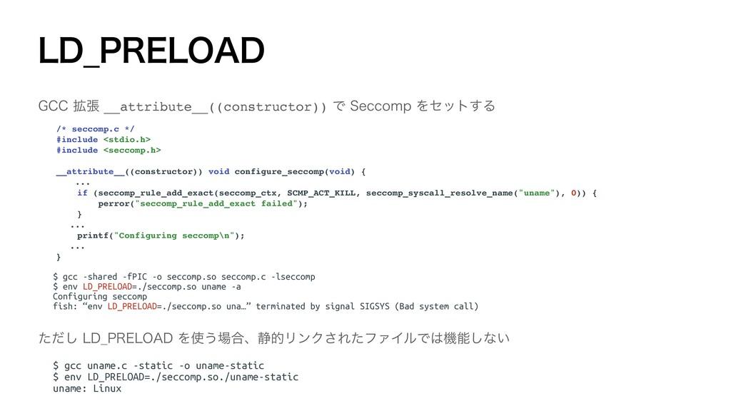 """-%@13&-0""""% ($$֦ு__attribute__((constructor))..."""