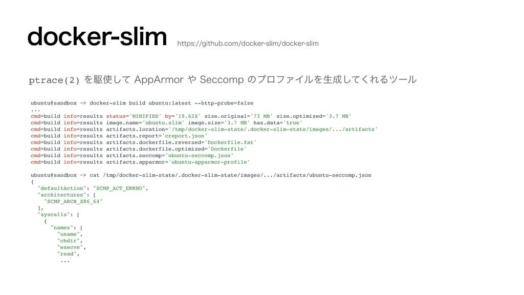 EPDLFSTMJN ubuntu@sandbox ~> docker-slim build...
