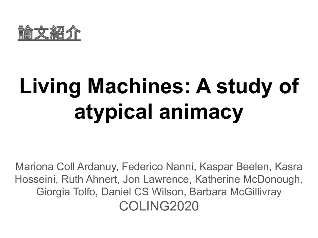 Living Machines: A study of atypical animacy Ma...