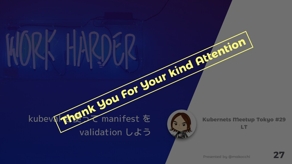 Presented by @makocchi 27 Kubernets Meetup Toky...