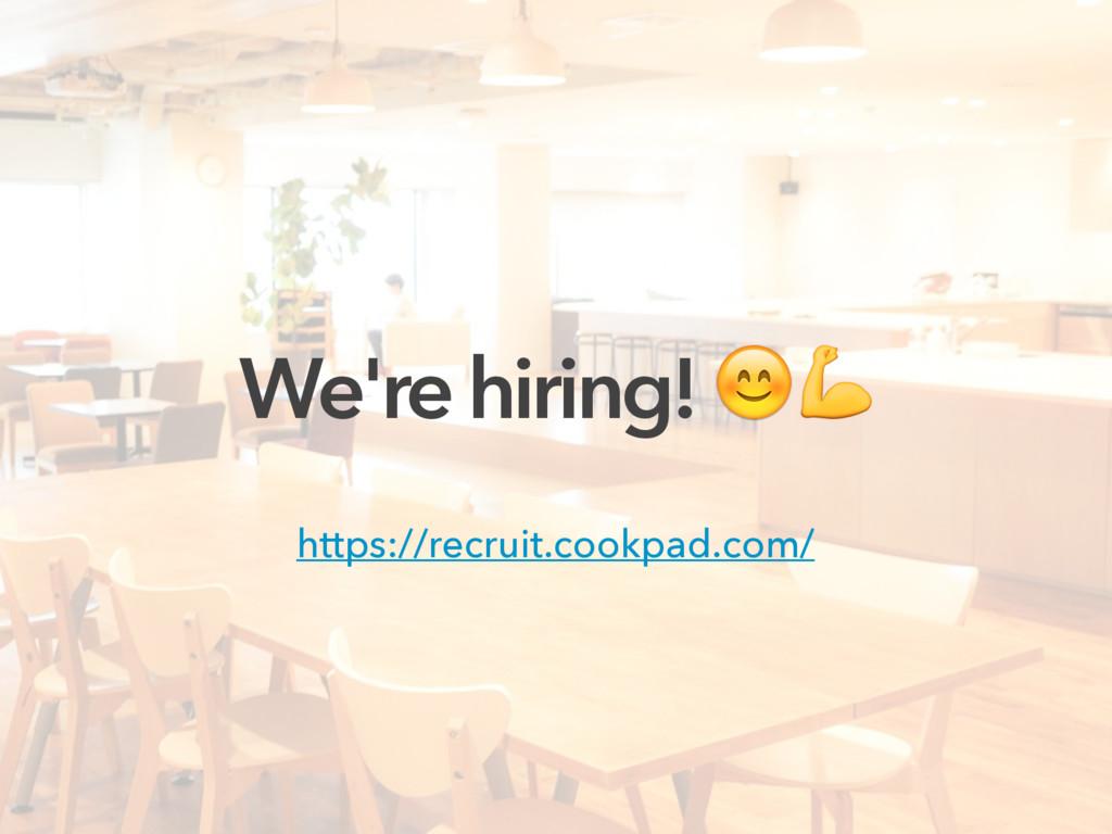 We're hiring!  https://recruit.cookpad.com/