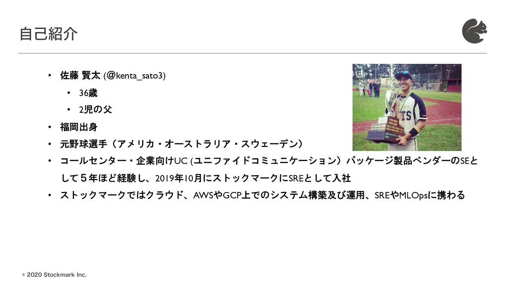 ˜4UPDLNBSL *OD ࣗݾհ • 佐藤 賢太 (@kenta_sato...