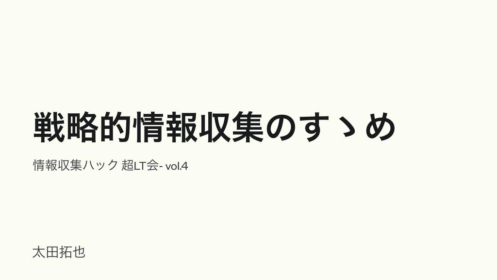ઓུతใऩूͷ͢ʍΊ ใऩूϋοΫ LTձ- vol.4 ଠా