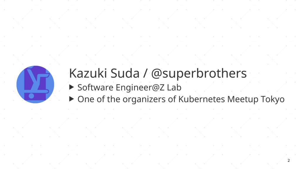 Kazuki Suda / @superbrothers ▶ Software Engin...
