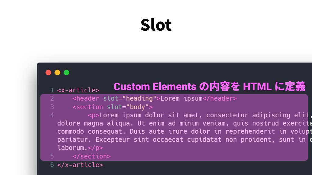 Custom Elements HTML