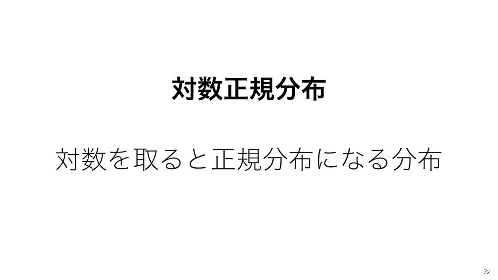 ରਖ਼ن ରΛऔΔͱਖ਼نʹͳΔ 72