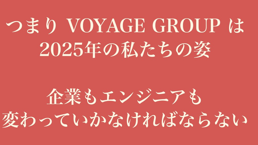 "ͭ·Γ70:""(&(3061 ͷࢲͨͪͷ اۀΤϯδχΞ มΘͬ..."
