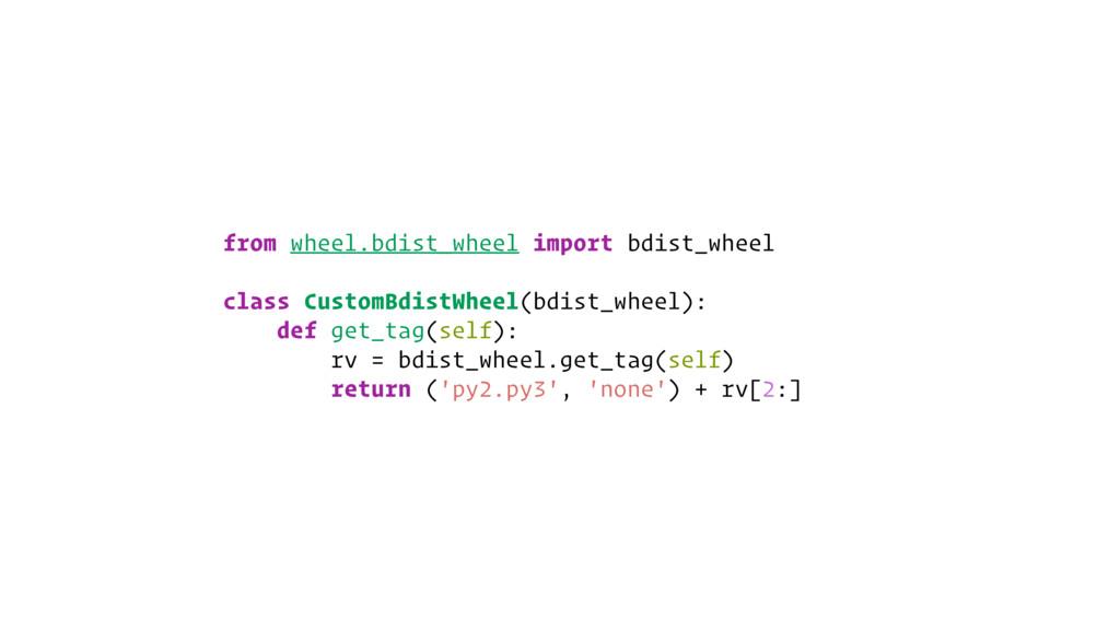 from wheel.bdist_wheel import bdist_wheel class...