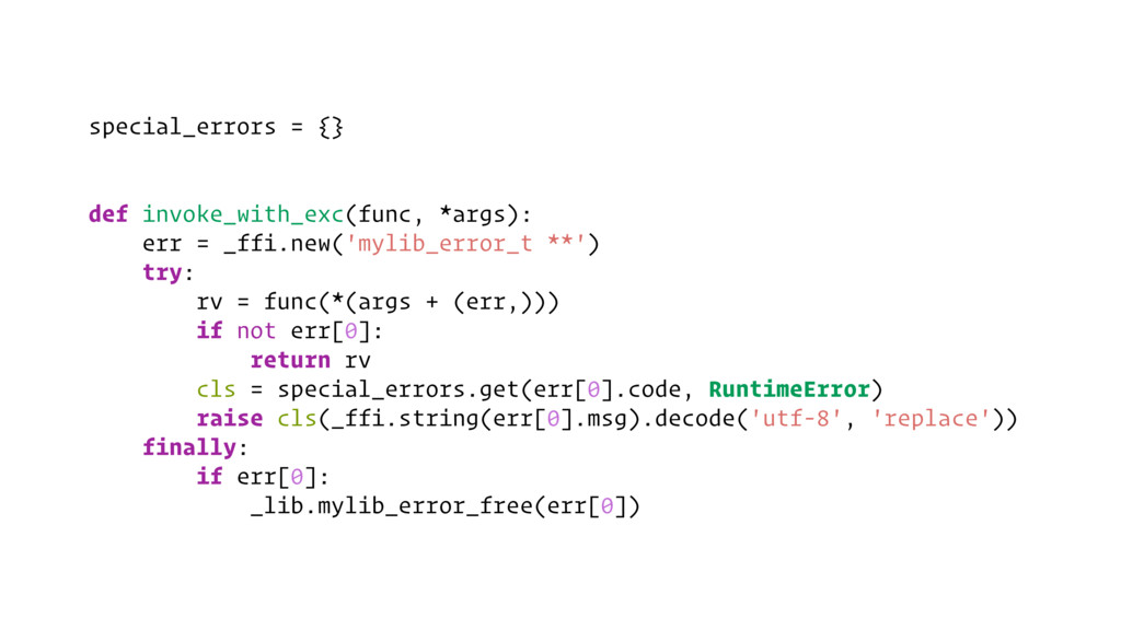 special_errors = {} def invoke_with_exc(func, *...