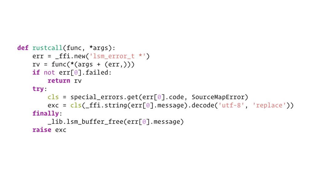 def rustcall(func, *args): err = _ffi.new('lsm_...