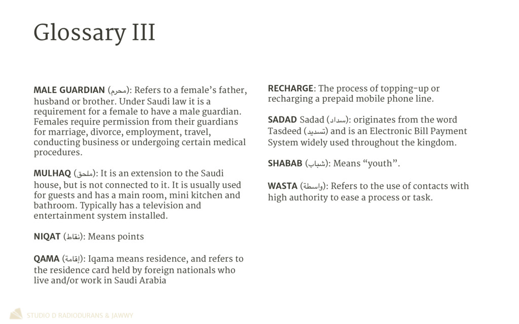Glossary III STUDIO D RADIODURANS & JAWWY RECHA...