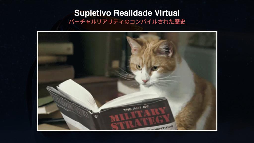 Supletivo Realidade Virtual ϝЄώϰϸϷίϷϓΰ΄πЀϞαϸͫ͵...