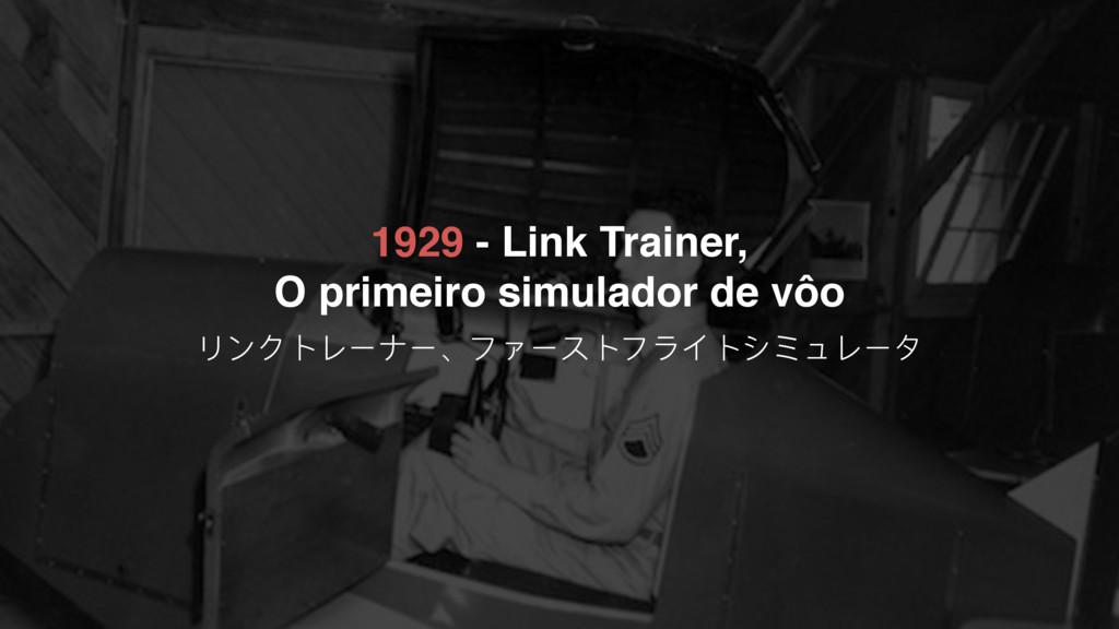 1929 - Link Trainer, O primeiro simulador de vô...