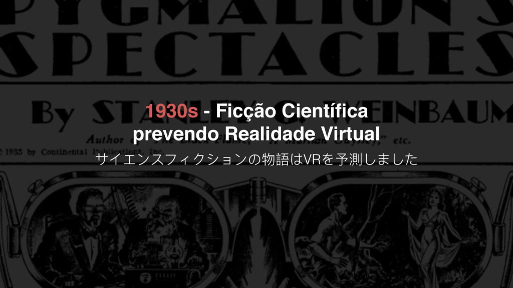1930s - Ficção Científica prevendo Realidade Vir...