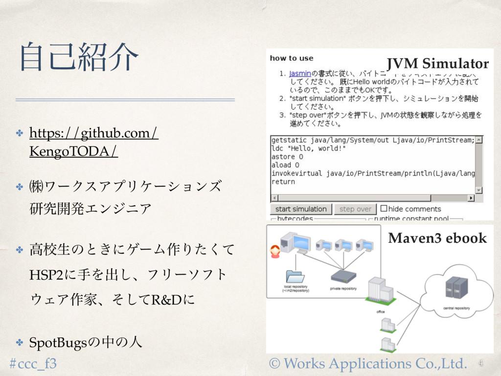 © Works Applications Co.,Ltd. #ccc_f3 ࣗݾհ ✤ ht...
