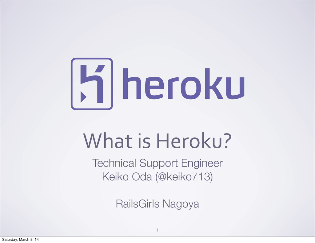 What is Heroku? Technical Support Enginee...