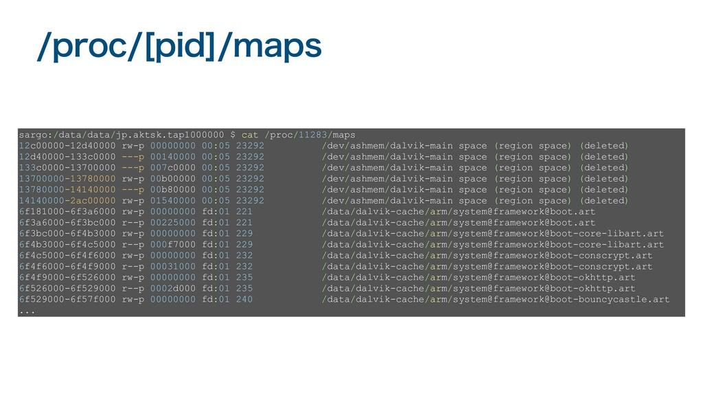 QSPD<QJE>NBQT sargo:/data/data/jp.aktsk.tap1...