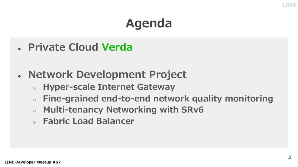 LINE Developer Meetup #67 Agenda ● Private Clou...