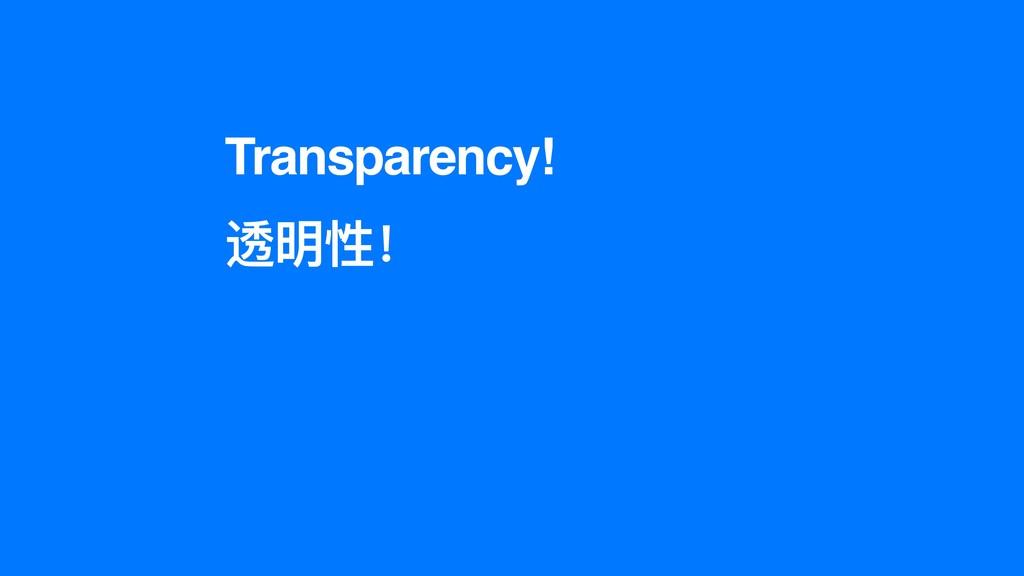 Transparency! ᭐กѺ