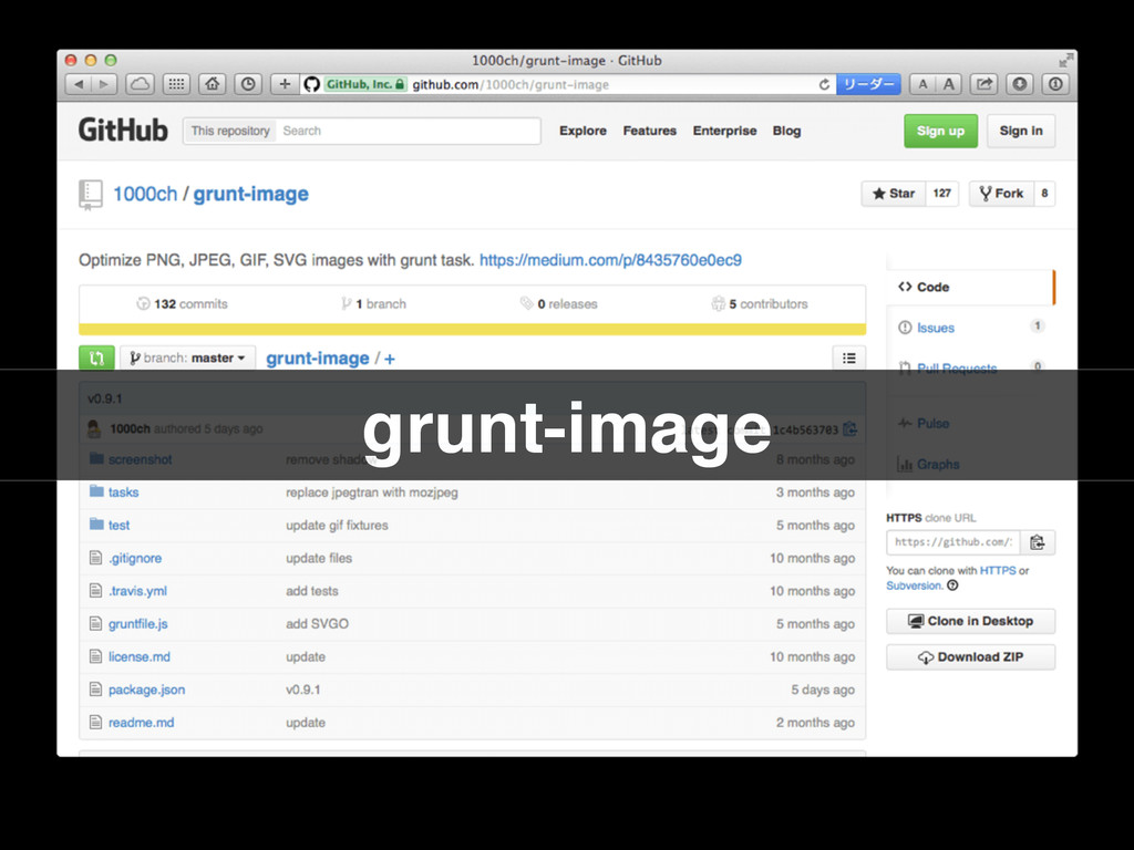 grunt-image