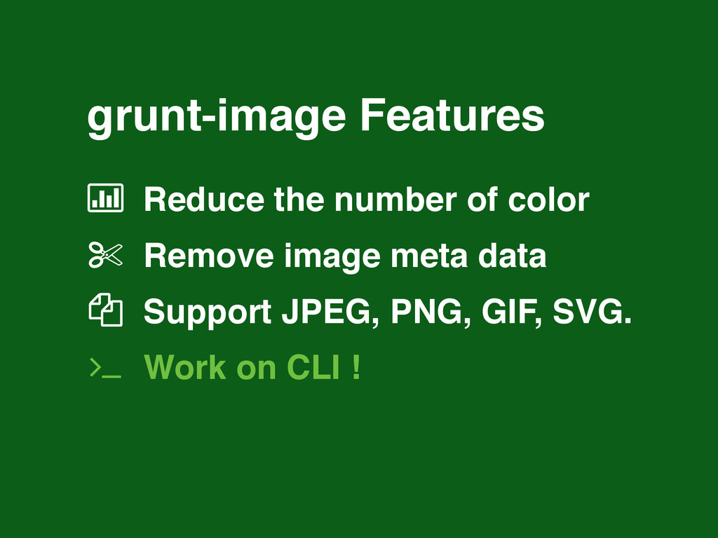 grunt-image Features Reduce the number of color...