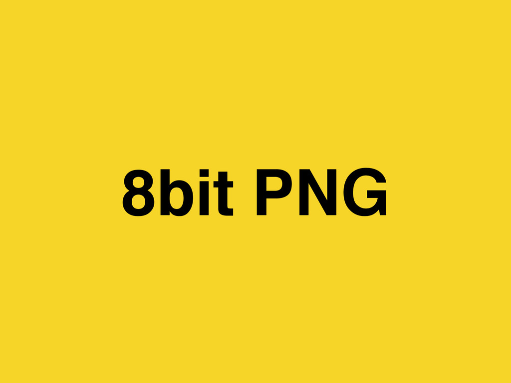 8bit PNG
