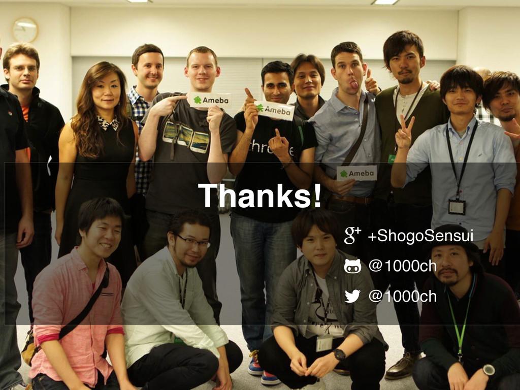 Thanks! +ShogoSensui @1000ch @1000ch ) * +