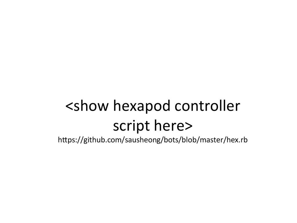 <show)hexapod)controller) script)here>) h^ps://...