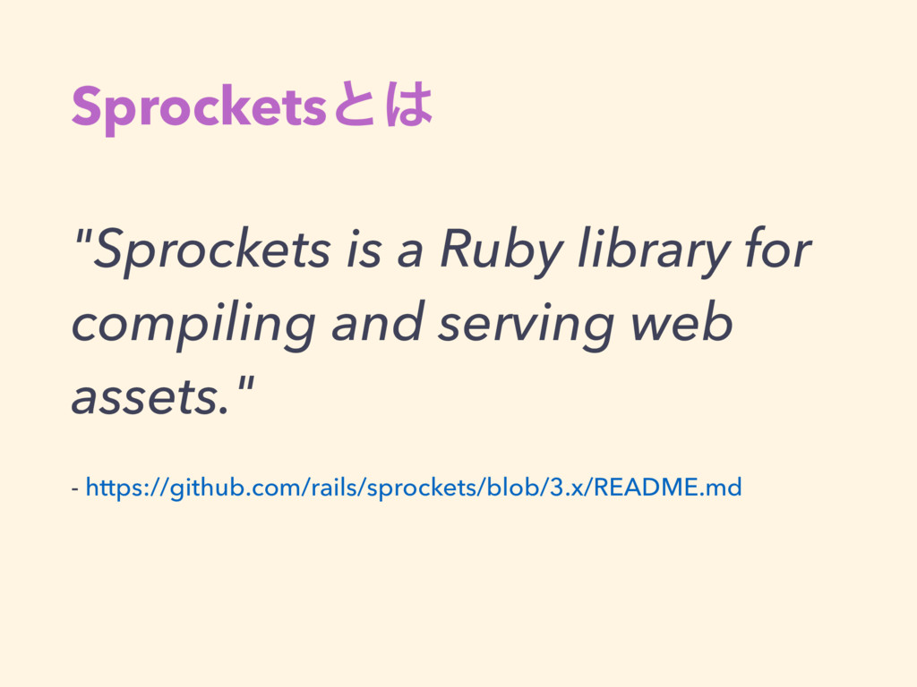 """Sprocketsͱ """"Sprockets is a Ruby library for co..."""