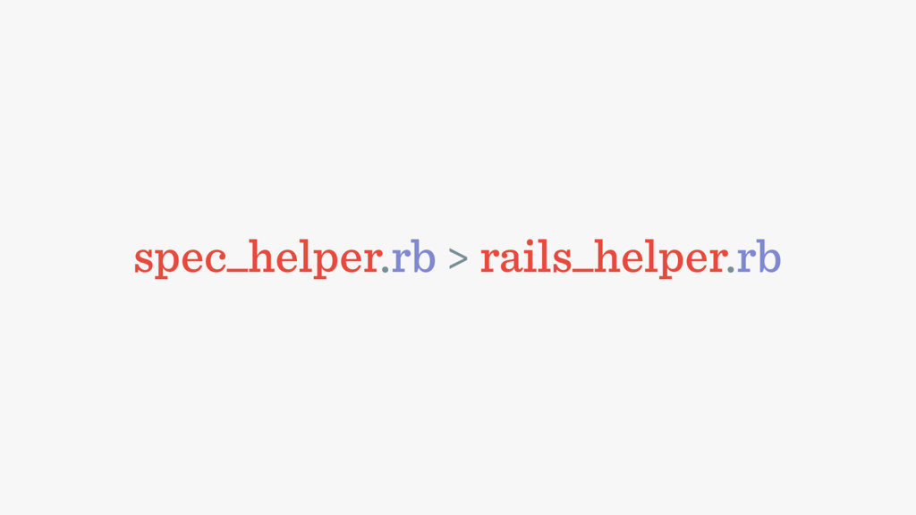spec_helper.rb > rails_helper.rb