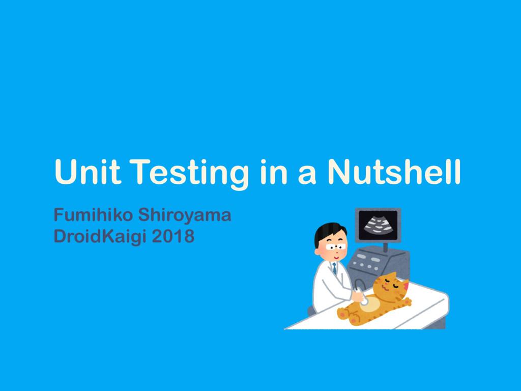 Unit Testing in a Nutshell Fumihiko Shiroyama D...