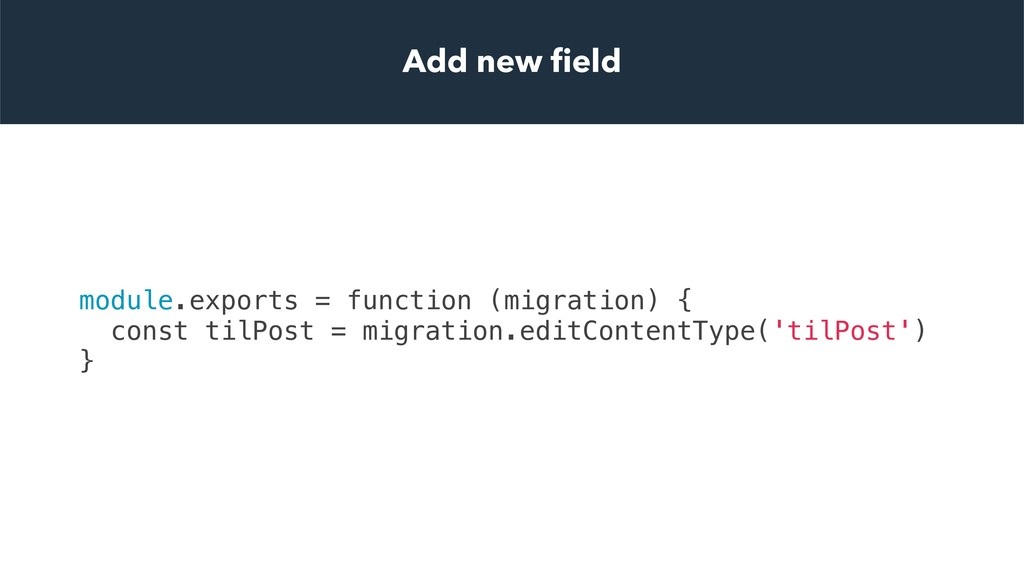 Add new field module.exports = function (migrat...