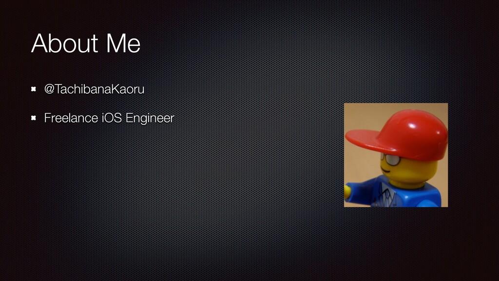 About Me @TachibanaKaoru Freelance iOS Engineer