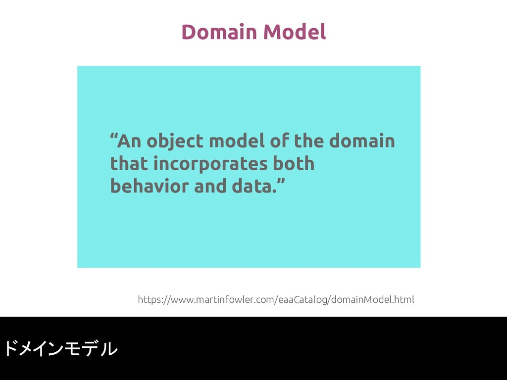 """An object model of the domain that incorporate..."