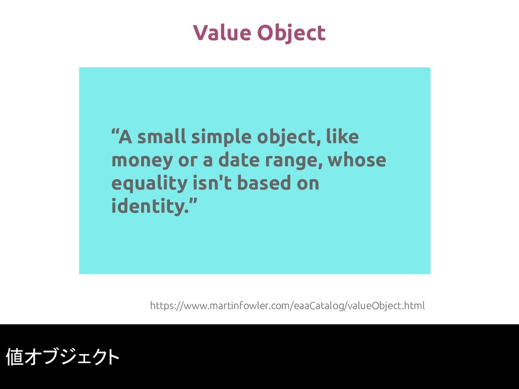 """A small simple object, like money or a date ra..."