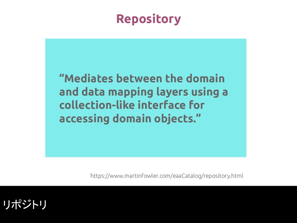 """Mediates between the domain and data mapping l..."