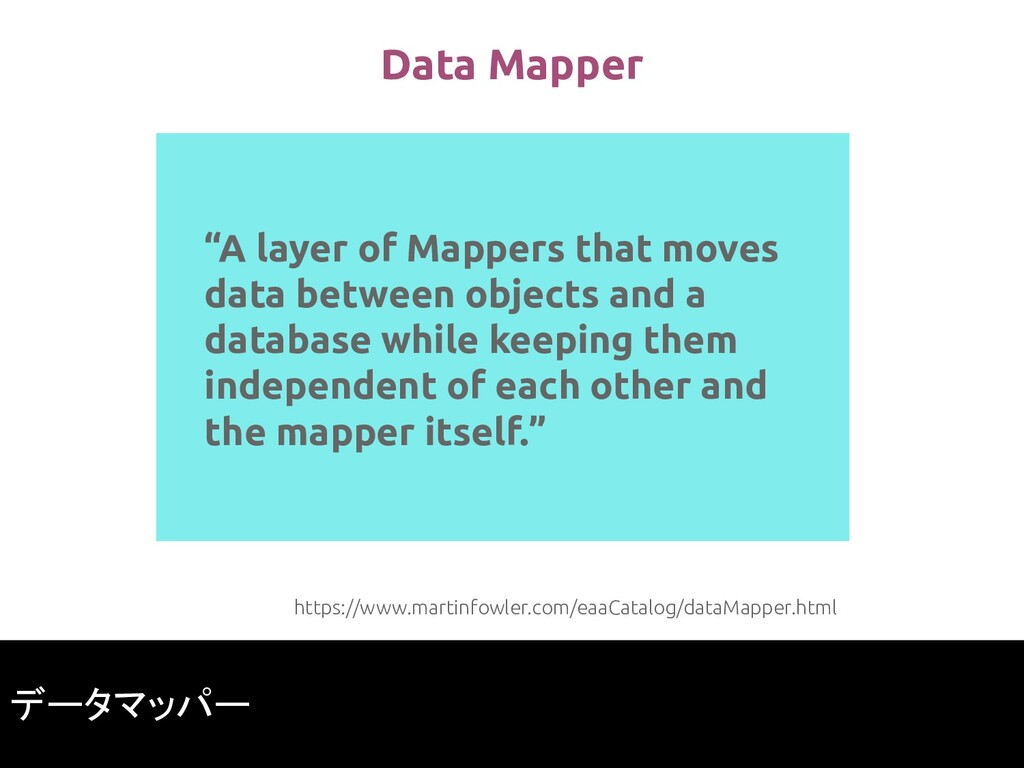 """A layer of Mappers that moves data between obj..."