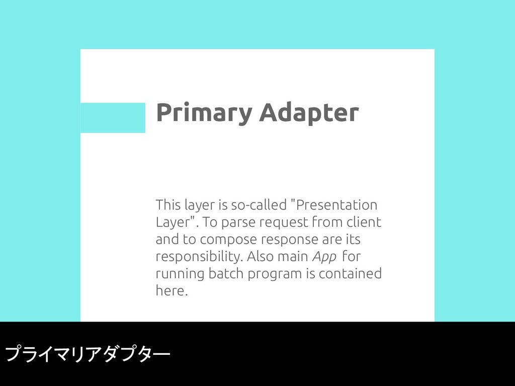 "Primary Adapter This layer is so-called ""Presen..."