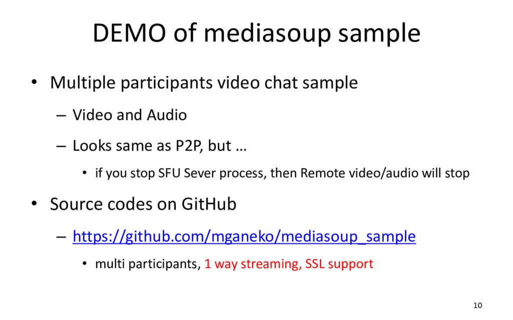 DEMO of mediasoup sample 10 • Multiple particip...