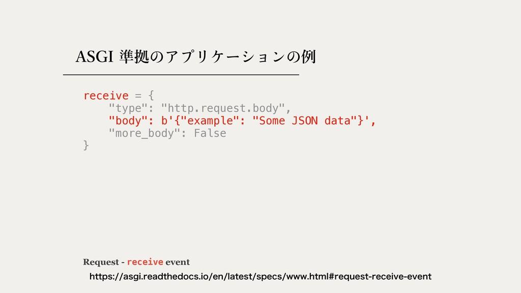 """""""4(*४ڌ쎅쎬쏡쏴쎻썗쏁쏱쏽쎅ྫ = { """"type"""": """"http.request.bo..."""