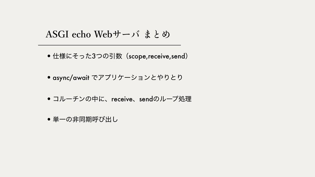 """4(*FDIP8FC쎿썗쏚쎕썿쎘 •༷ʹͦͬͨ3ͭͷҾʢscope,receive..."