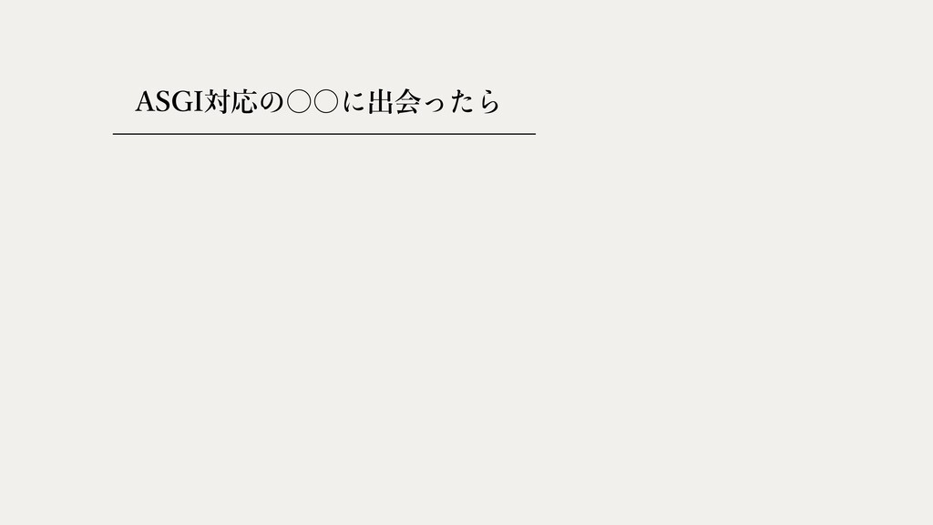 """4(*ରԠ쎅ʓʓ쎂ग़ձ썺썶쎠"